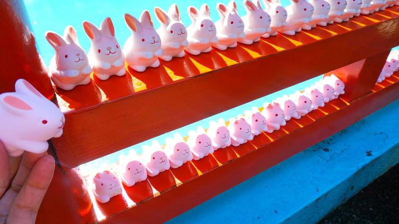 Get some extremely cute fortune slips at Okazaki Shrine!