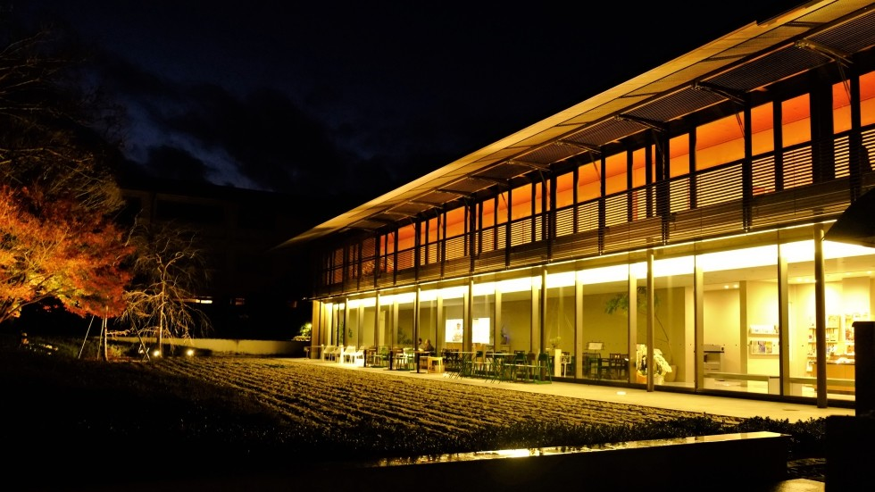 Saga Arashiyama Museum