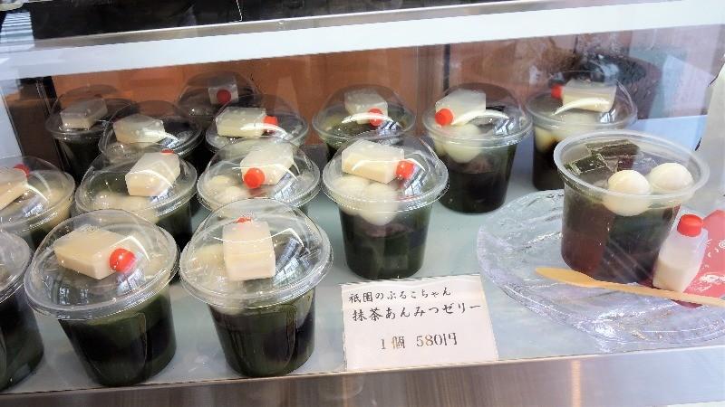 白玉和紅豆泥的抹茶餡密甜點