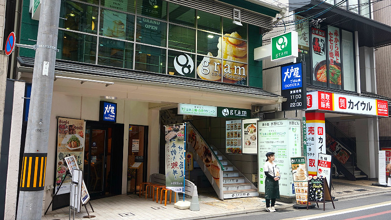 Gram Kyoto Nishiki café
