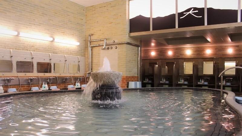 京都塔 YUU 公共澡堂