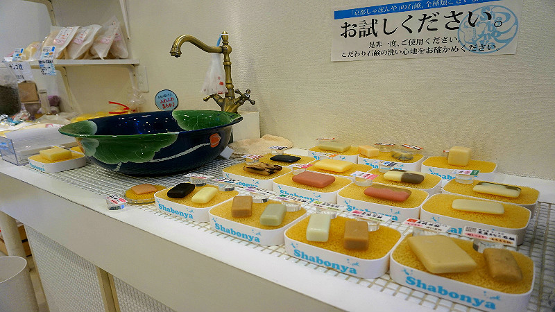 you can try different soaps