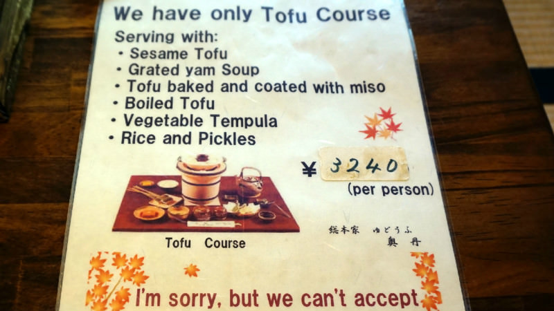 Okutan menu
