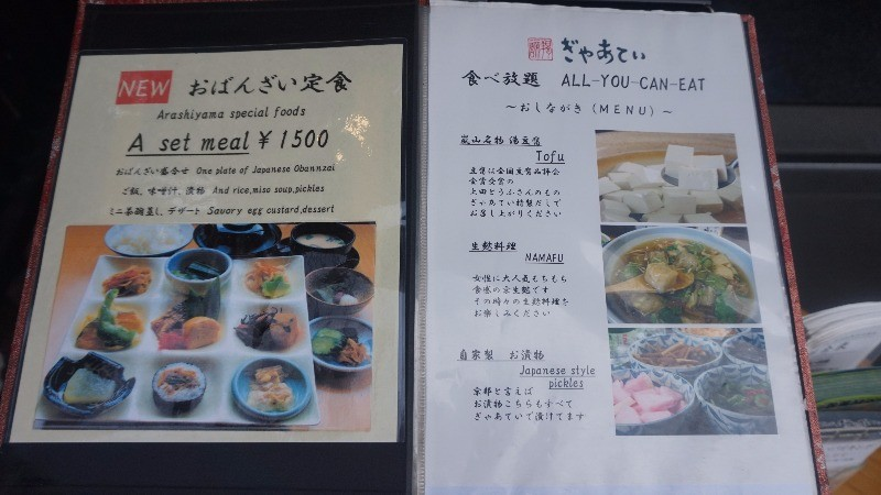 Gyatei menu