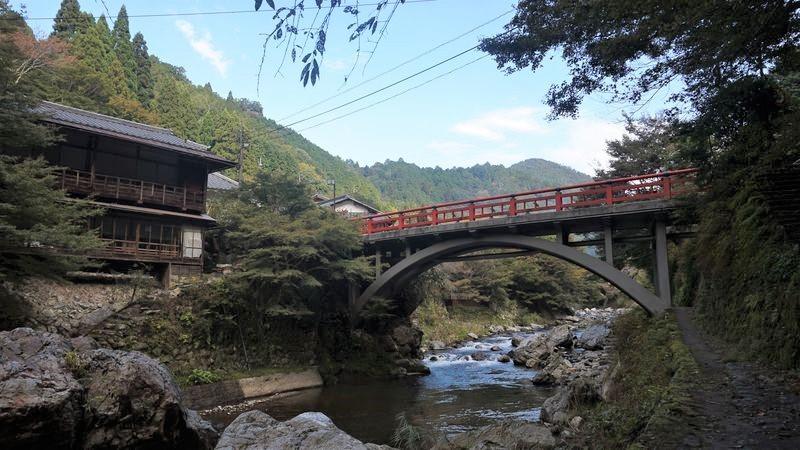 Kiyotaki District