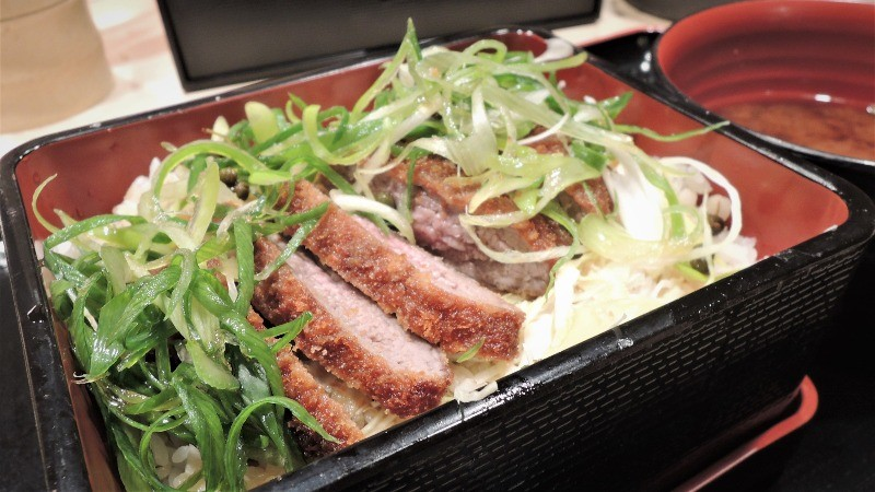 Beef Cutlet on Rice