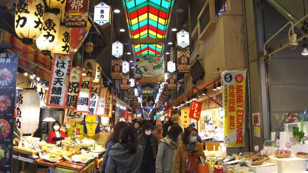 1 p.m. – Nishiki Market