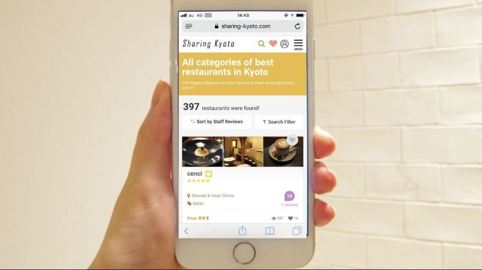 Search Sharing Kyoto for Places