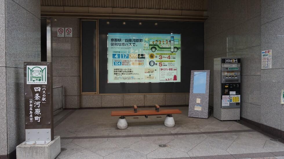 The actual bus stop