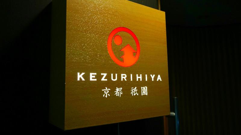 Kezurihiya