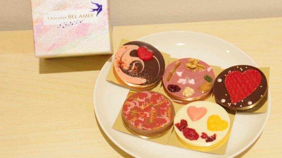 Chocolat BEL AMER Kyoto Bettei