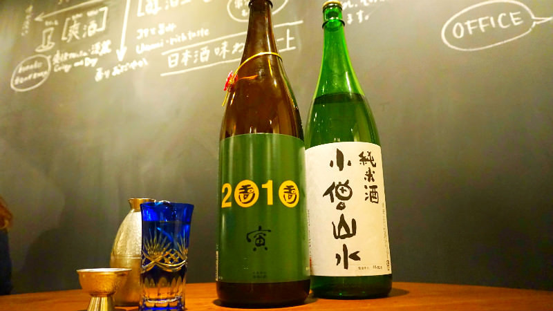 perfect bar for a sake aficionado