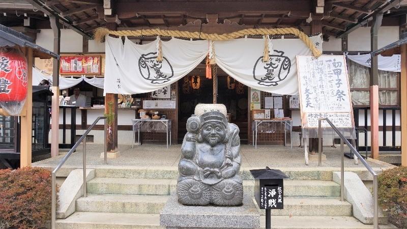 Matsugasaki Daikokuten