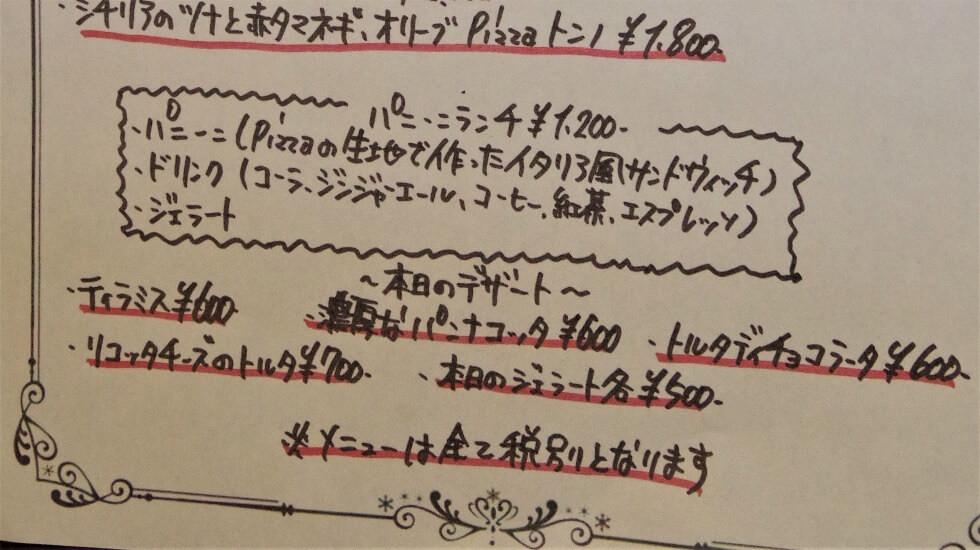 tips - dayuki
