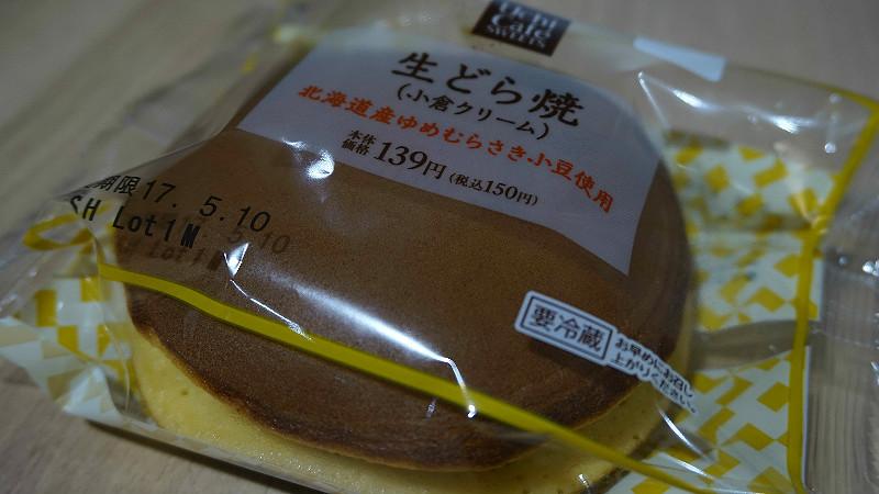 生銅鑼燒(紅豆奶油餡口味)