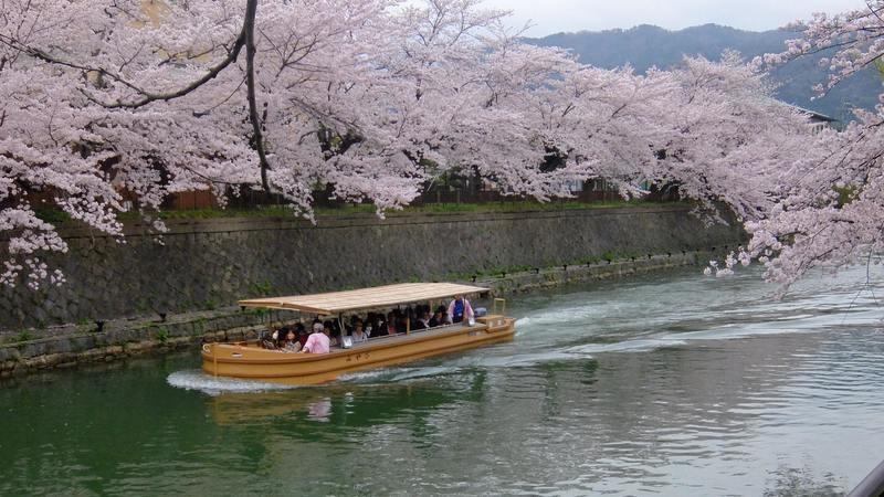 Okazaki Canal