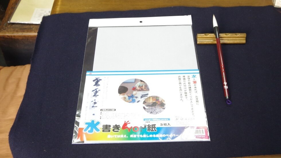 Plain old white paper…?