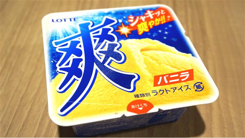 Lotte Sou Vanilla