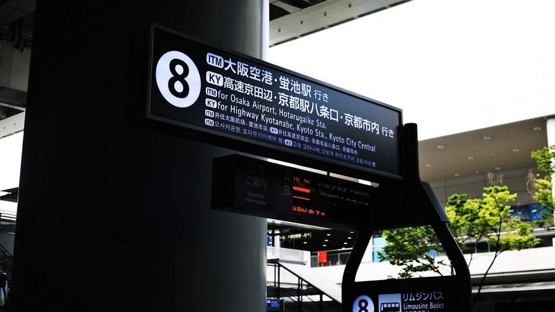 如果您搭乘機場接駁車
