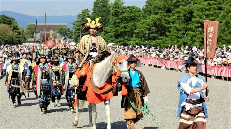 Japanese Historical Figures