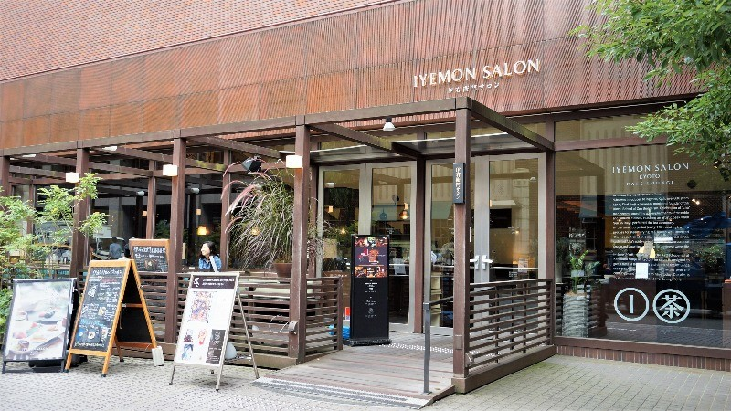 Chich café & tea at Iyemon Salon Kyoto