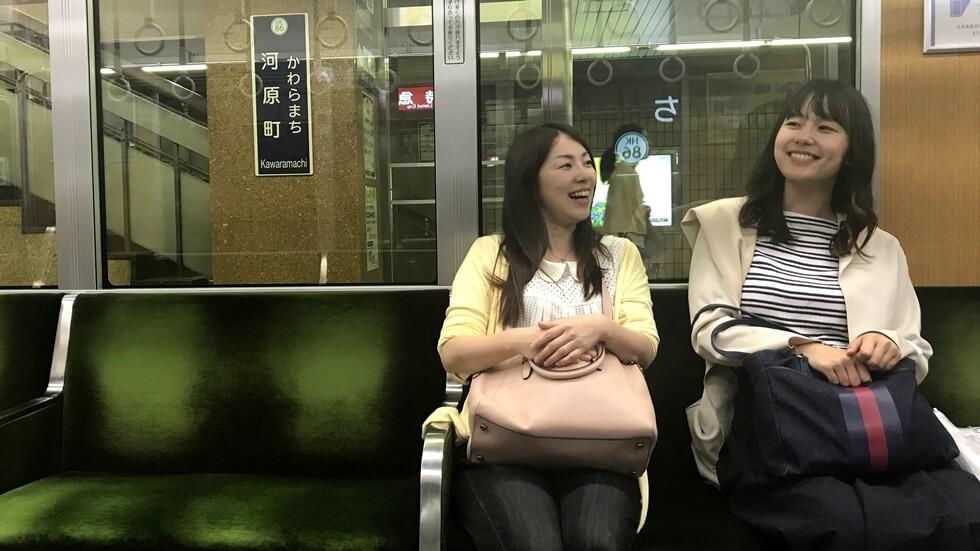 Hankyu line
