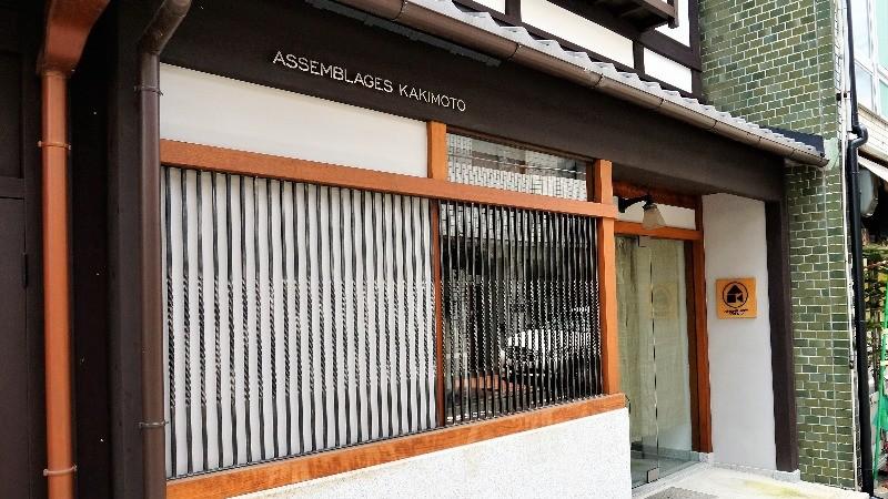 ASSEMBLAGES KAKIMOTO
