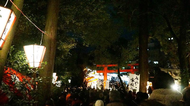 Tsuinashiki