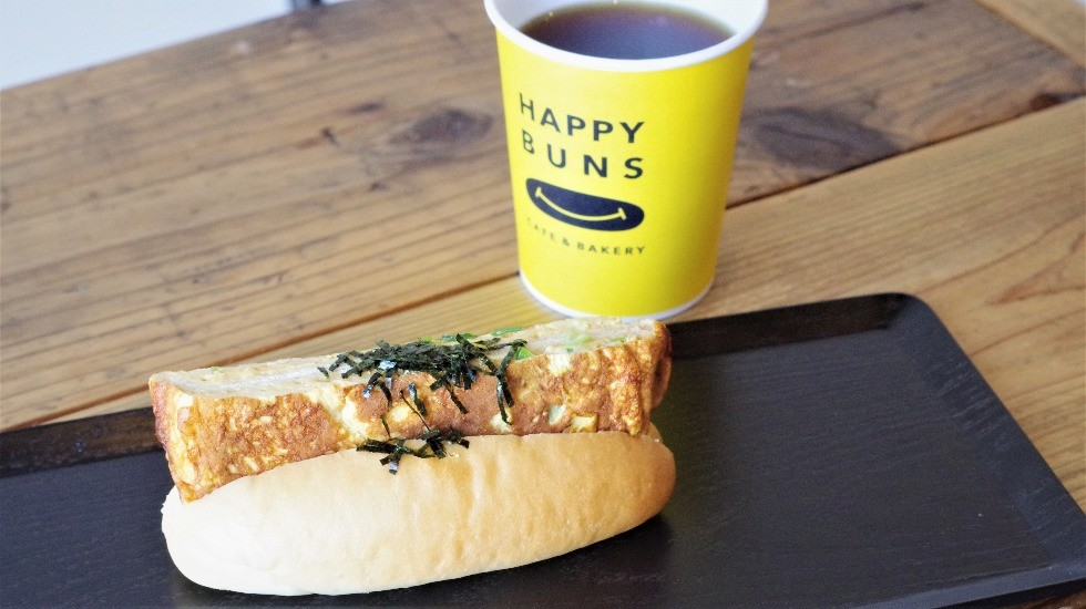 happy buns 2