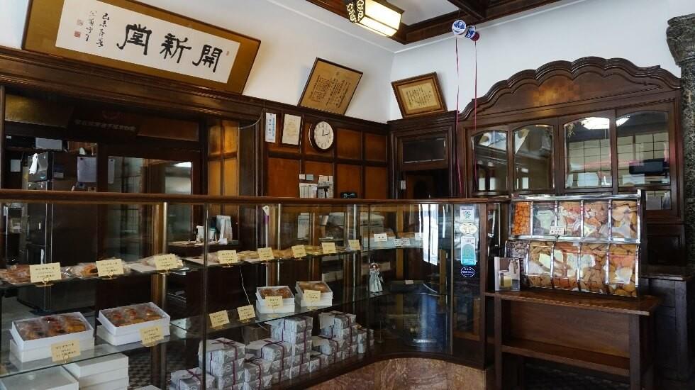 tips - murakami kaishindo