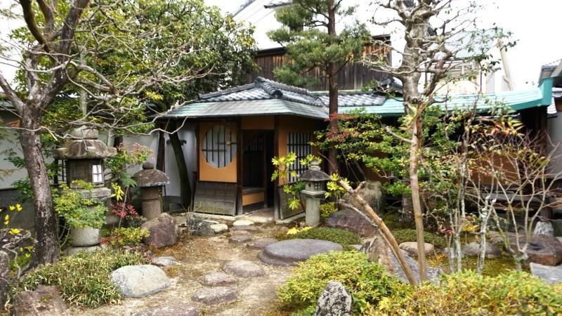 Ohashi-ke Garden