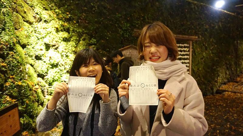 Erika and Shiho