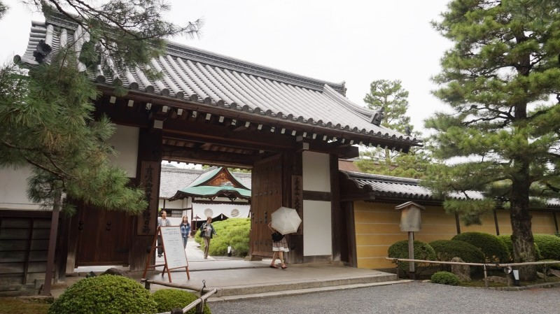 大覺寺入口