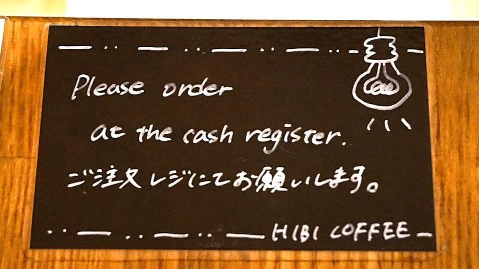 how to order - hibi coffee 1