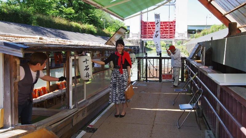 Mito Komon Museum