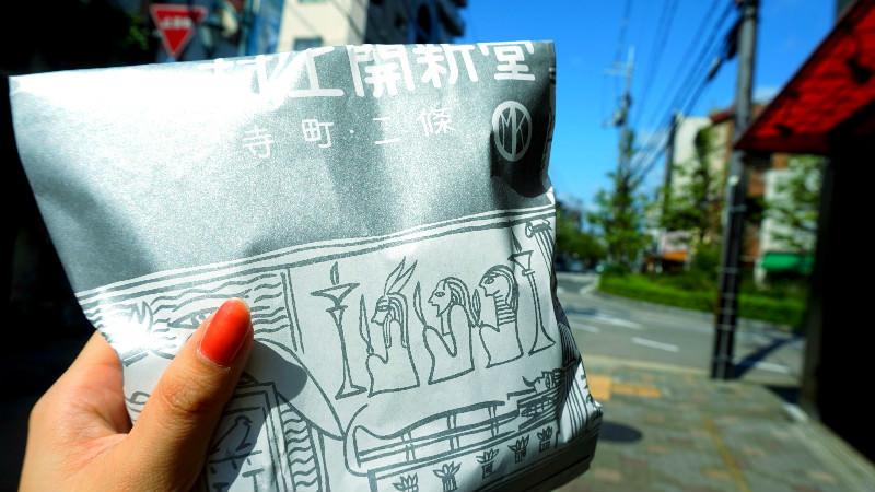 how to buy - Murakami Kaishindo 2