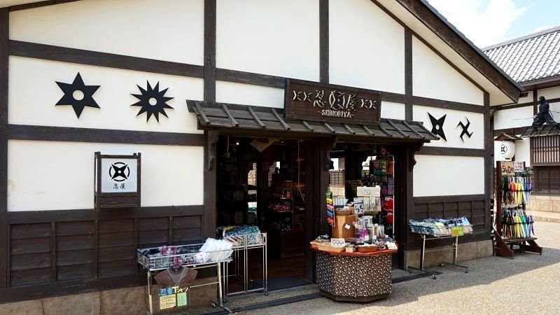Souvenirs you can only get at Toei Kyoto Studio Park!