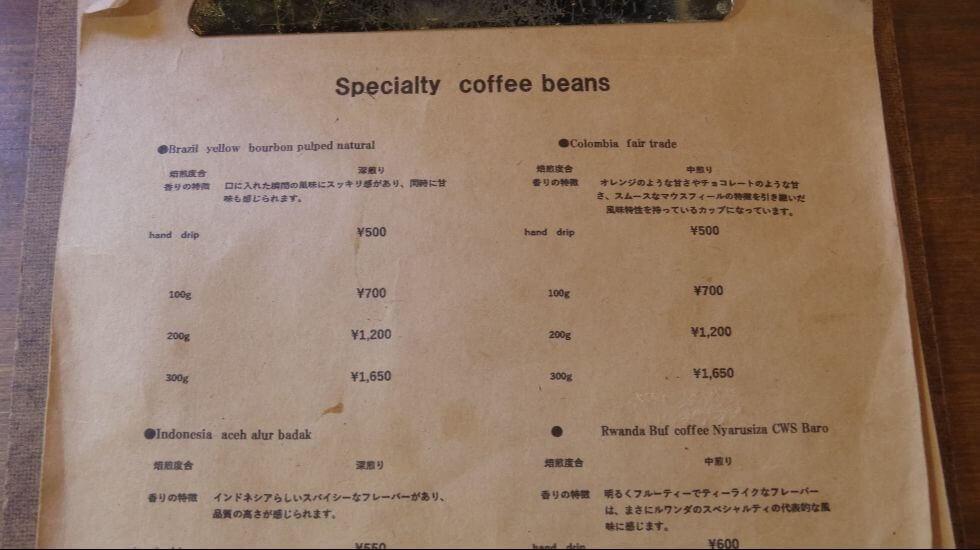 tips - hibi coffee