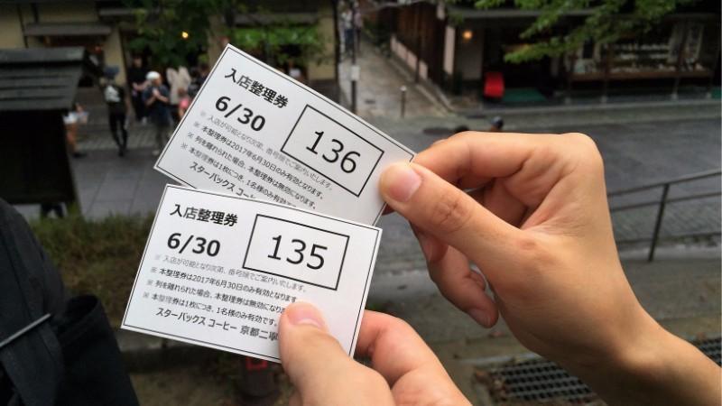 135 及 136 號