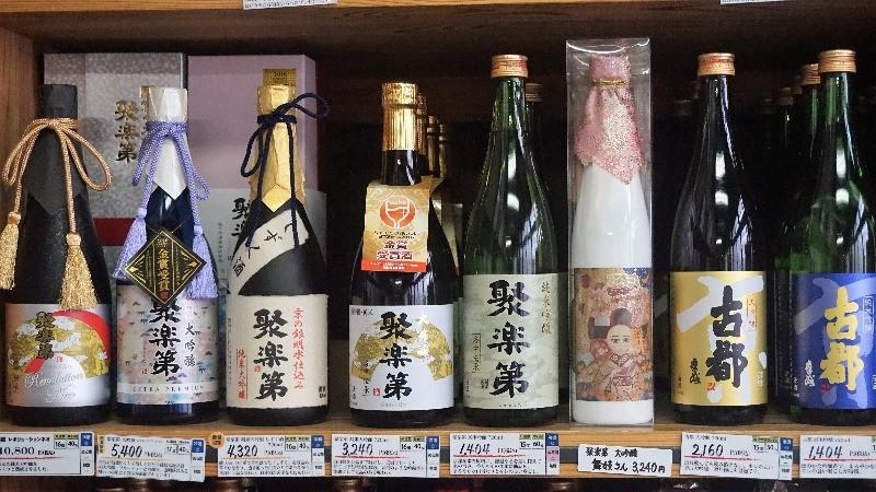 佐佐木酒造株式會社