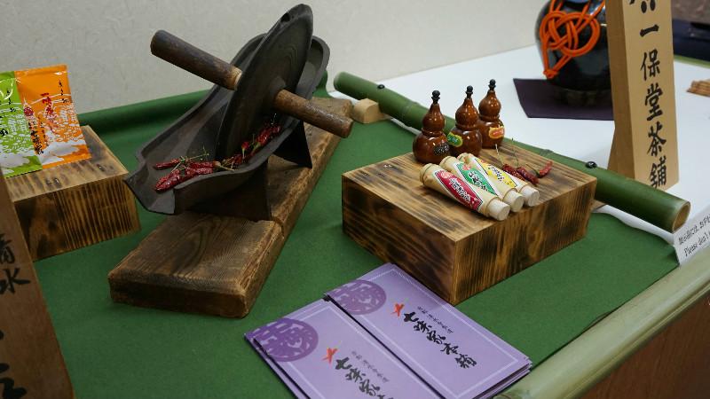 food souvenirs