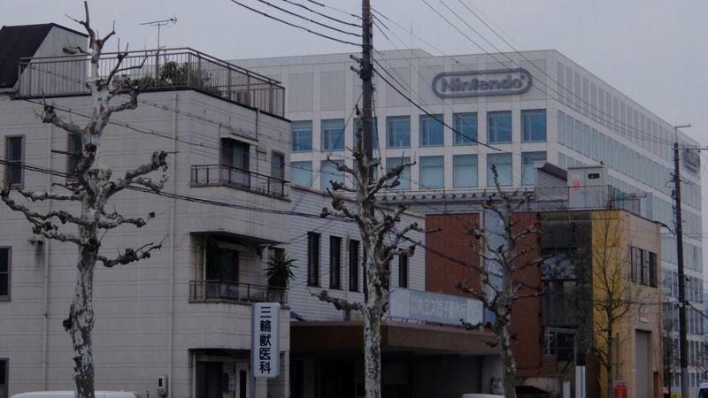 big Nintendo logo