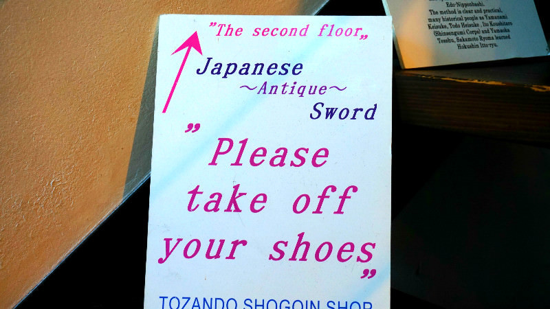 how to buy - Tozando Shogoin