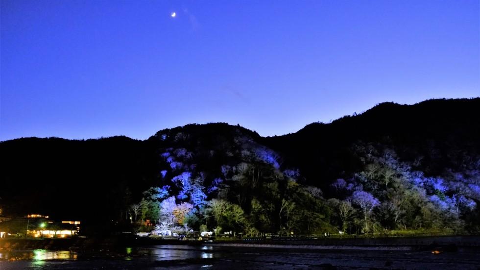 Mt. Arashiyama