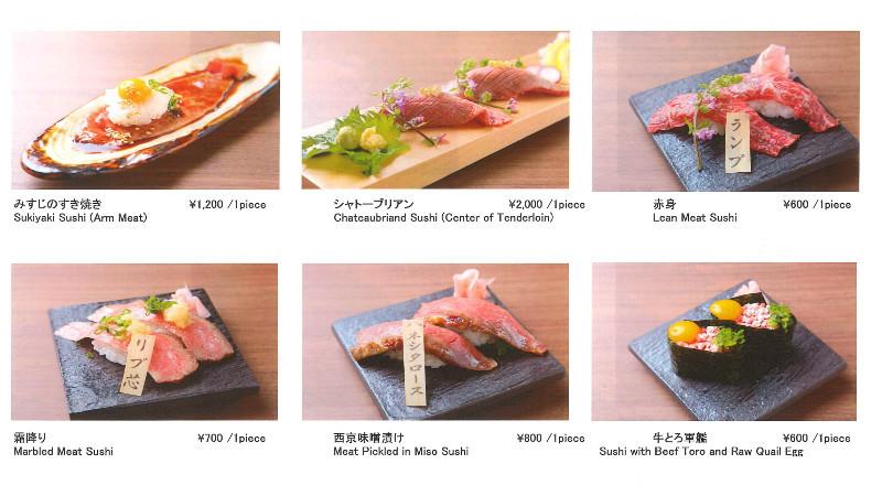 Oniku no Osushi menu