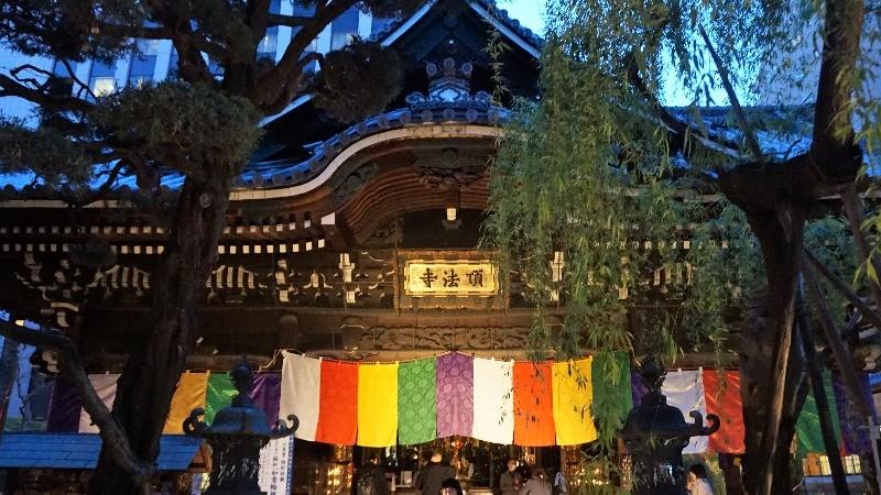 Choho-ji
