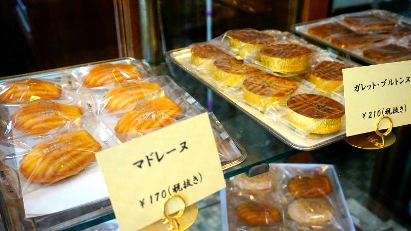 how to buy - Murakami Kaishindo 1