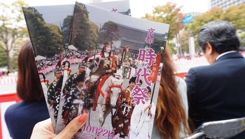 Jidai Matsuri pamphlets
