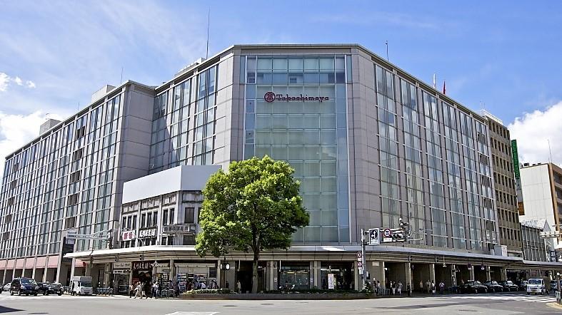 Takashimaya Kyoto