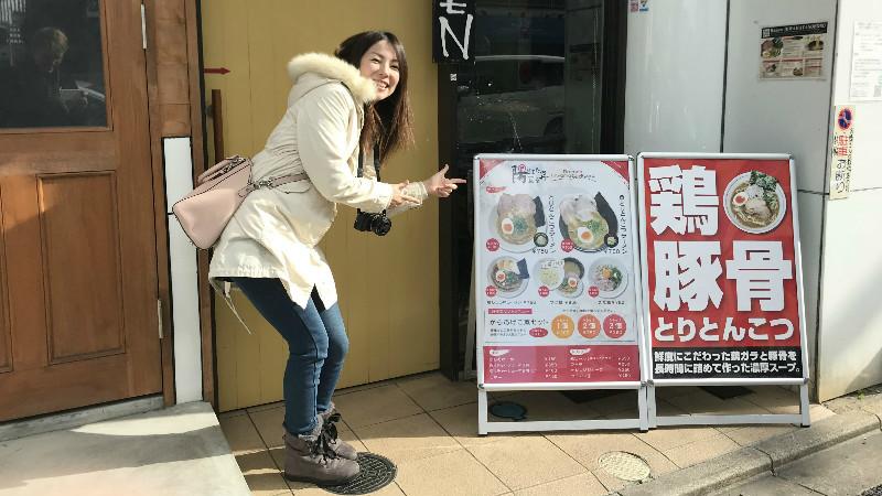 Hiwamatanoboru